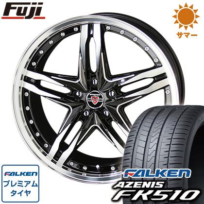 タイヤはフジ 送料無料 KYOHO 共豊 シュタイナー LSV 7.5J 7.50-18 FALKEN アゼニス FK510 225/40R18 18インチ サマータイヤ ホイール4本セット