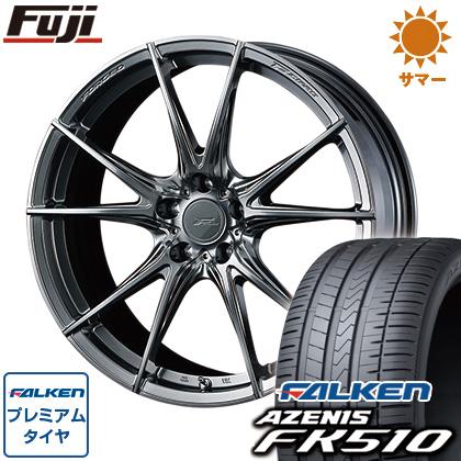 タイヤはフジ 送料無料 WEDS ウェッズ F-ZERO FZ-2 8.5J 8.50-20 FALKEN アゼニス FK510 245/30R20 20インチ サマータイヤ ホイール4本セット