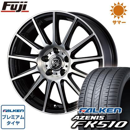 タイヤはフジ 送料無料 WEDS ウェッズ ライツレー KG 8J 8.00-18 FALKEN アゼニス FK510 225/45R18 18インチ サマータイヤ ホイール4本セット