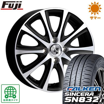 タイヤはフジ 送料無料 KOSEI コーセイ プラウザー デュエル 4J 4.00-13 FALKEN シンセラ SN832i 145/80R13 13インチ サマータイヤ ホイール4本セット