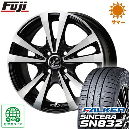 タイヤはフジ 送料無料 KOSEI コーセイ プラウザー リンクス 5.5J 5.50-15 FALKEN シンセラ SN832i 175/65R15 15インチ サマータイヤ ホイール4本セット