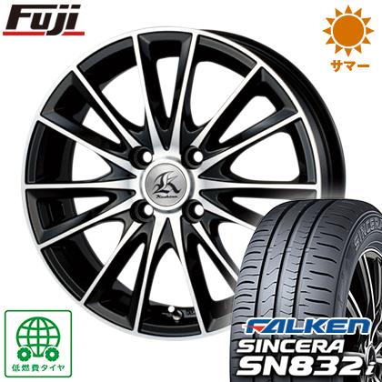 タイヤはフジ 送料無料 TECHNOPIA テクノピア カシーナ FV-7 5J 5.00-15 FALKEN シンセラ SN832i 165/55R15 15インチ サマータイヤ ホイール4本セット