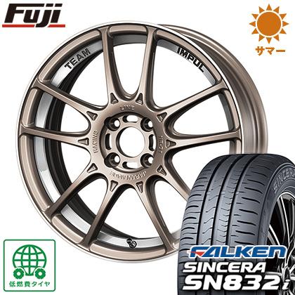 タイヤはフジ 送料無料 IMPUL インパル レーシングライン NR-01 4.5J 4.50-15 FALKEN シンセラ SN832i 165/55R15 15インチ サマータイヤ ホイール4本セット