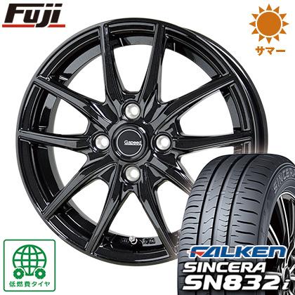 タイヤはフジ 送料無料 HOT STUFF ホットスタッフ ジースピード G-02 4J 4.00-13 FALKEN シンセラ SN832i 165/70R13 13インチ サマータイヤ ホイール4本セット