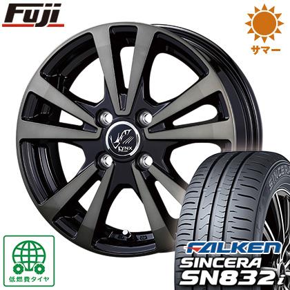 タイヤはフジ 送料無料 KOSEI コーセイ プラウザー リンクスBC 4.5J 4.50-14 FALKEN シンセラ SN832i 165/65R14 14インチ サマータイヤ ホイール4本セット