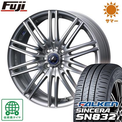 タイヤはフジ 送料無料 WEDS ウェッズ レオニス NAVIA 03 5.5J 5.50-14 FALKEN シンセラ SN832i 175/70R14 14インチ サマータイヤ ホイール4本セット