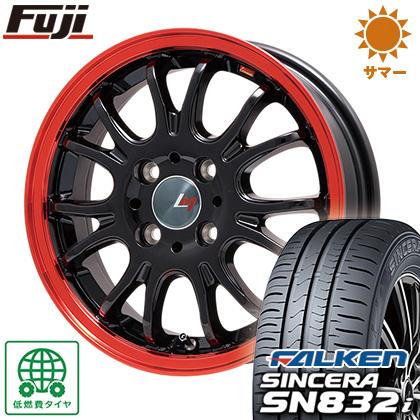 タイヤはフジ 送料無料 ヴァッサーノ(ブラック/レッドクリア) 4.5J 4.50-14 FALKEN シンセラ SN832i 155/65R14 14インチ サマータイヤ ホイール4本セット
