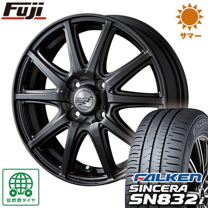タイヤはフジ 送料無料 MID ファイナルスピード GR-ガンマ 4J 4.00-13 FALKEN シンセラ SN832i 165/65R13 13インチ サマータイヤ ホイール4本セット