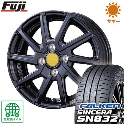 タイヤはフジ 送料無料 KOSEI コーセイ エアベルグ ローレン 5.5J 5.50-15 FALKEN シンセラ SN832i 185/55R15 15インチ サマータイヤ ホイール4本セット