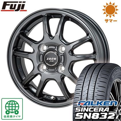 タイヤはフジ 送料無料 MONZA モンツァ ZACK JP-520 4J 4.00-13 FALKEN シンセラ SN832i 155/70R13 13インチ サマータイヤ ホイール4本セット