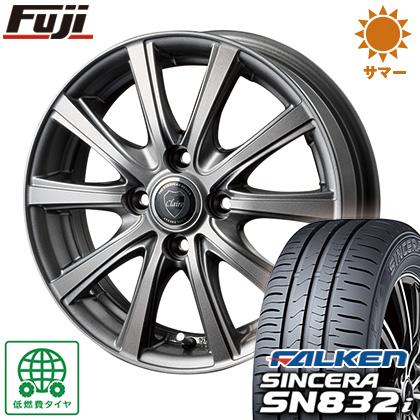 タイヤはフジ 送料無料 INTER MILANO インターミラノ クレール DG10 4.5J 4.50-14 FALKEN シンセラ SN832i 155/65R14 14インチ サマータイヤ ホイール4本セット
