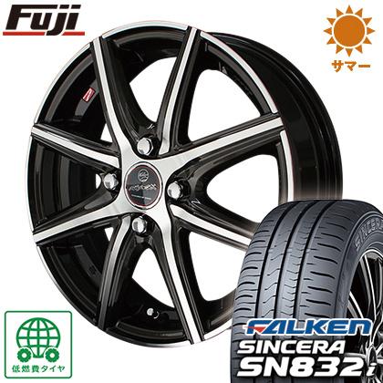 タイヤはフジ 送料無料 KYOHO 共豊 スマック プライム ヴァニッシュ 5.5J 5.50-14 FALKEN シンセラ SN832i 175/65R14 14インチ サマータイヤ ホイール4本セット