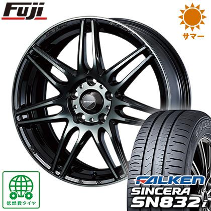 タイヤはフジ 送料無料 WEDS ウェッズスポーツ 送料無料 SA-77R 15インチ 5J 5.00-15 FALKEN シンセラ サマータイヤ SN832i 165/55R15 15インチ サマータイヤ ホイール4本セット, ファッションG:5ed573f0 --- sunward.msk.ru