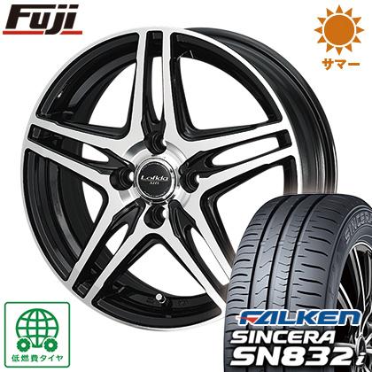 タイヤはフジ 送料無料 DUNLOP ダンロップ ロフィーダ XH5 5.5J 5.50-15 FALKEN シンセラ SN832i 185/55R15 15インチ サマータイヤ ホイール4本セット
