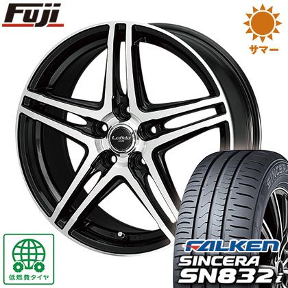 タイヤはフジ 送料無料 DUNLOP ダンロップ ロフィーダ XH5 6.5J 6.50-16 FALKEN シンセラ SN832i 205/55R16 16インチ サマータイヤ ホイール4本セット