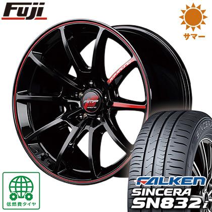 タイヤはフジ タイヤはフジ 送料無料 レーシング MID RMP レーシング R25 15インチ 5J 5.00-15 FALKEN シンセラ SN832i 165/55R15 15インチ サマータイヤ ホイール4本セット, 広島市:caff742a --- sunward.msk.ru