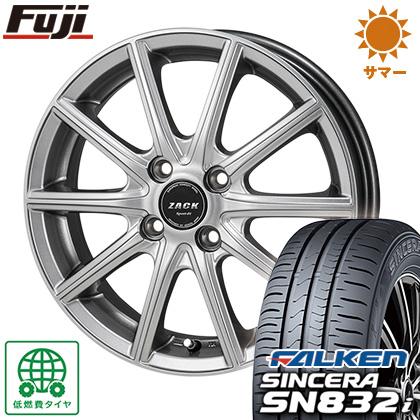タイヤはフジ 送料無料 MONZA モンツァ ZACK シュポルト01 4J 4.00-13 FALKEN シンセラ SN832i 145/80R13 13インチ サマータイヤ ホイール4本セット