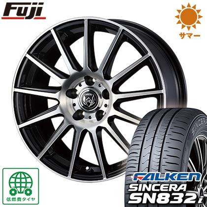 タイヤはフジ 送料無料 WEDS ウェッズ ライツレー KG 6J 6.00-15 FALKEN シンセラ SN832i 195/65R15 15インチ サマータイヤ ホイール4本セット