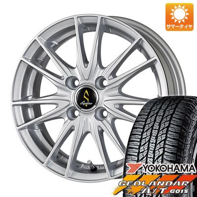 タイヤはフジ 送料無料 WORK ワーク セプティモ G02 シルバーメタリック 4.5J 4.50-15 YOKOHAMA ジオランダー A/T G015 RBL(限定) 165/60R15 15インチ サマータイヤ ホイール4本セット