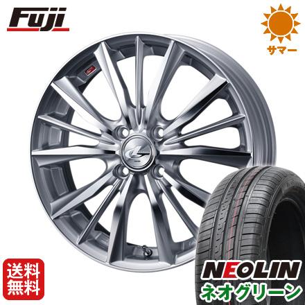 タイヤはフジ 送料無料 WEDS ウェッズ レオニス VX 4.5J 4.50-15 NEOLIN ネオリン ネオグリーン(限定) 165/50R15 15インチ サマータイヤ ホイール4本セット