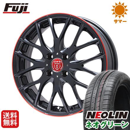 タイヤはフジ 送料無料 PREMIX プレミックス グラッパ(ブラックパール/レッドクリア) 4.5J 4.50-15 NEOLIN ネオリン ネオグリーン(限定) 165/50R15 15インチ サマータイヤ ホイール4本セット