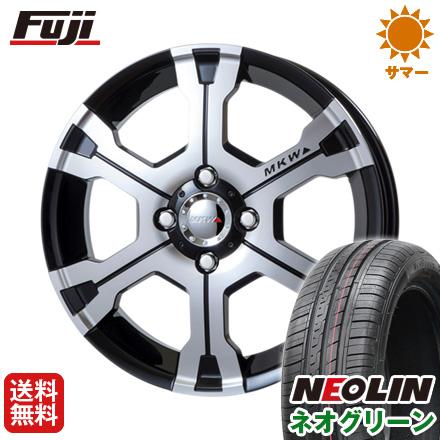 タイヤはフジ 送料無料 4.50-15 MKW MK-36 4.5J 4.5J 4.50-15 NEOLIN NEOLIN ネオリン ネオグリーン(限定) 165/55R15 15インチ サマータイヤ ホイール4本セット, 吉川町:7615075b --- sunward.msk.ru