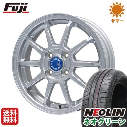タイヤはフジ 送料無料 BRANDLE-LINE ブランドルライン カルッシャー メタリックシルバー 4.5J 4.50-14 NEOLIN ネオリン ネオグリーン(限定) 165/55R14 14インチ サマータイヤ ホイール4本セット