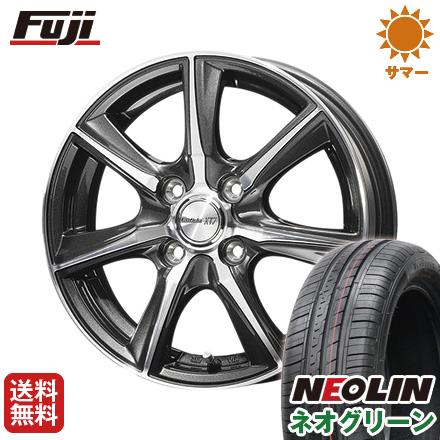 タイヤはフジ 送料無料 DUNLOP ダンロップ ロフィーダ XT7 5.5J 5.50-15 NEOLIN ネオリン ネオグリーン(限定) 175/65R15 15インチ サマータイヤ ホイール4本セット