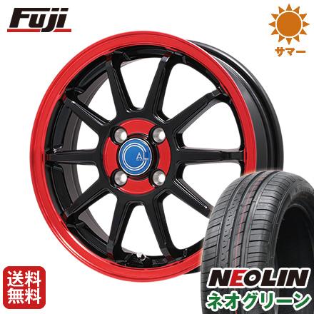 タイヤはフジ 送料無料 BRANDLE-LINE ブランドルライン カルッシャー ブラック/レッドクリア 4.5J 4.50-15 NEOLIN ネオリン ネオグリーン(限定) 165/50R15 15インチ サマータイヤ ホイール4本セット