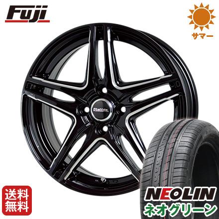 タイヤはフジ 送料無料 HOT STUFF ホットスタッフ ラフィット LW-04 5.5J 5.50-15 NEOLIN ネオリン ネオグリーン(限定) 185/55R15 15インチ サマータイヤ ホイール4本セット