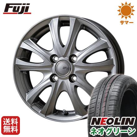 タイヤはフジ 送料無料 TOPY トピー シビラ NEXT C-5 4.5J 4.50-14 NEOLIN ネオリン ネオグリーン(限定) 165/55R14 14インチ サマータイヤ ホイール4本セット