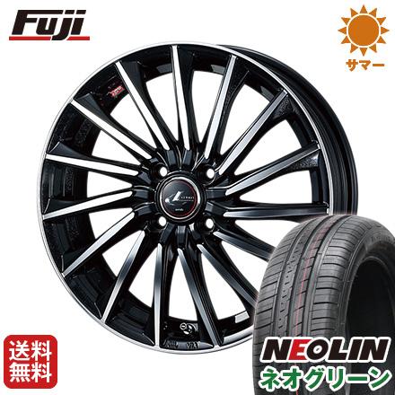タイヤはフジ 送料無料 WEDS ウェッズ レオニス CH 4.5J 4.50-15 NEOLIN ネオリン ネオグリーン(限定) 165/55R15 15インチ サマータイヤ ホイール4本セット