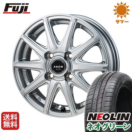 タイヤはフジ 送料無料 MONZA モンツァ ZACK JP-710 4.5J 4.50-14 NEOLIN ネオリン ネオグリーン(限定) 165/55R14 14インチ サマータイヤ ホイール4本セット