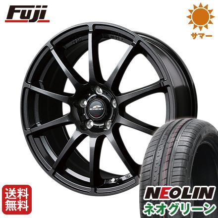 タイヤはフジ 送料無料 MID シュナイダー スタッグ 4.5J 4.50-15 NEOLIN ネオリン ネオグリーン(限定) 165/50R15 15インチ サマータイヤ ホイール4本セット