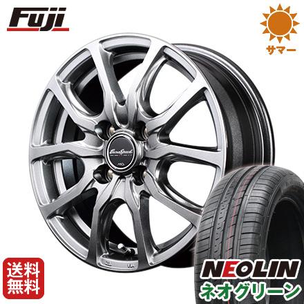 タイヤはフジ 送料無料 MID ユーロスピード G52 4.5J 4.50-14 NEOLIN ネオリン ネオグリーン(限定) 165/55R14 14インチ サマータイヤ ホイール4本セット