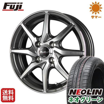 タイヤはフジ 送料無料 MID ユーロスピード S810 5.5J 5.5J 5.50-15 175/65R15 NEOLIN S810 ネオリン ネオグリーン(限定) 175/65R15 15インチ サマータイヤ ホイール4本セット, 靴ショップ やまう:3312269f --- organicoworking.com.br