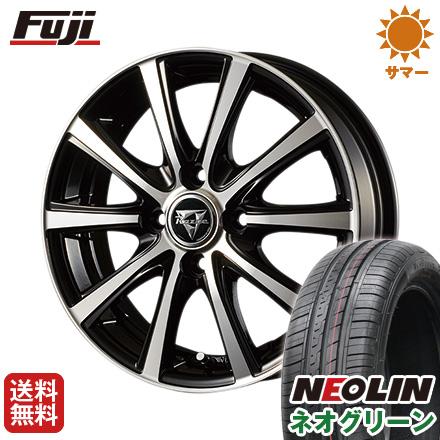 タイヤはフジ 送料無料 INTER MILANO インターミラノ レイジー XV 5.5J 5.50-15 NEOLIN ネオリン ネオグリーン(限定) 185/65R15 15インチ サマータイヤ ホイール4本セット