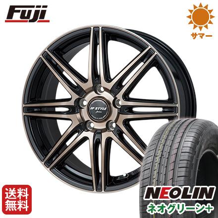 タイヤはフジ 送料無料 MONZA モンツァ JPスタイルジェリバ 6.5J 6.50-16 NEOLIN ネオリン ネオグリーン プラス(限定) 205/55R16 16インチ サマータイヤ ホイール4本セット