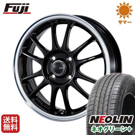 タイヤはフジ 送料無料 PIAA モトリズモTS-6 6J 6.00-16 NEOLIN ネオリン ネオグリーン プラス(限定) 195/55R16 16インチ サマータイヤ ホイール4本セット