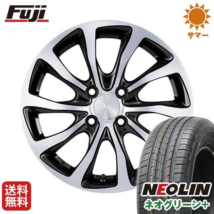 タイヤはフジ 送料無料 BRIDGESTONE ブリヂストン バルミナ T10 6J 6.00-16 NEOLIN ネオリン ネオグリーン プラス(限定) 195/55R16 16インチ サマータイヤ ホイール4本セット