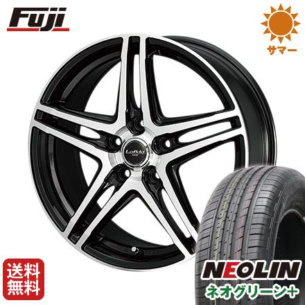 タイヤはフジ 送料無料 DUNLOP ダンロップ ロフィーダ XH5 6J 6.00-15 NEOLIN ネオリン ネオグリーン プラス(限定) 195/65R15 15インチ サマータイヤ ホイール4本セット