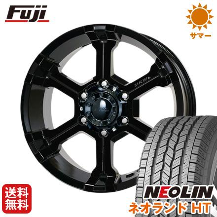 タイヤはフジ 送料無料 MKW MK-36 8J 8.00-17 NEOLIN ネオリン ネオランド HT(限定) 265/65R17 17インチ サマータイヤ ホイール4本セット