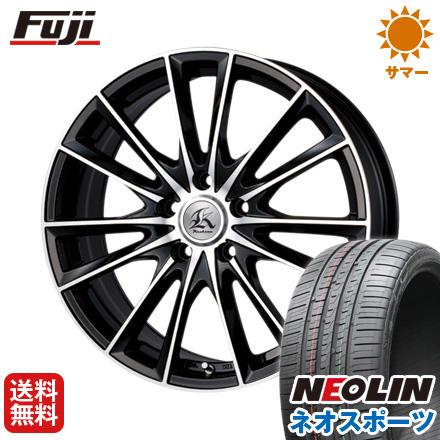 タイヤはフジ 送料無料 TECHNOPIA テクノピア カシーナ FV-7 7J 7.00-17 NEOLIN ネオリン ネオスポーツ(限定) 225/55R17 17インチ サマータイヤ ホイール4本セット
