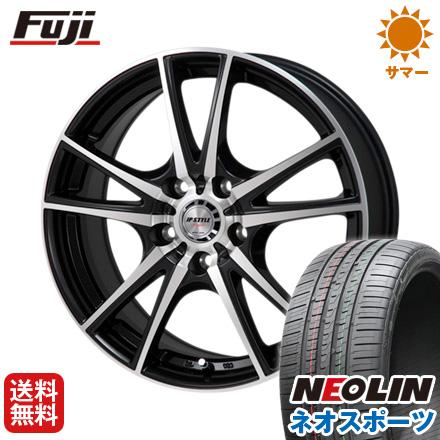タイヤはフジ 送料無料 MONZA モンツァ JPスタイルヴォーゲル 7J 7.00-17 NEOLIN ネオリン ネオスポーツ(限定) 225/55R17 17インチ サマータイヤ ホイール4本セット