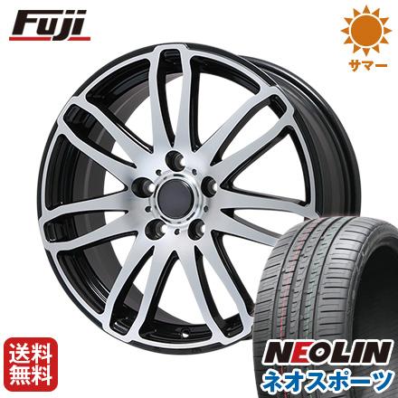 タイヤはフジ 送料無料 BRANDLE ブランドル G72B 7.5J 7.50-18 NEOLIN ネオリン ネオスポーツ(限定) 225/40R18 18インチ サマータイヤ ホイール4本セット