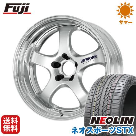 タイヤはフジ 送料無料 WORK ワーク マイスター S1R 8.5J 8.50-20 NEOLIN ネオリン ネオスポーツ STX(限定) 245/40R20 20インチ サマータイヤ ホイール4本セット