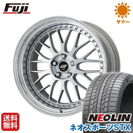 タイヤはフジ 送料無料 WORK ワーク ジスタンス W10M 8.5J 8.50-20 NEOLIN ネオリン ネオスポーツ STX(限定) 245/40R20 20インチ サマータイヤ ホイール4本セット