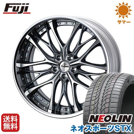 タイヤはフジ 送料無料 WEDS ウェッズ クレンツェ ウィーバル 8J 8.00-20 NEOLIN ネオリン ネオスポーツ STX(限定) 245/40R20 20インチ サマータイヤ ホイール4本セット