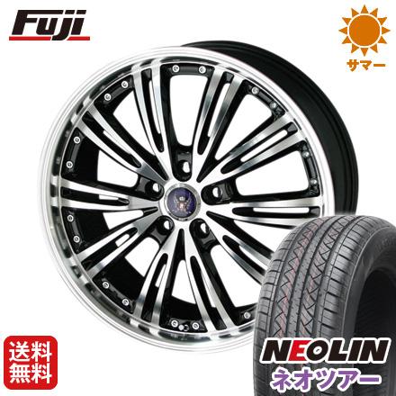 タイヤはフジ 送料無料 KYOHO 共豊 シュタイナー WX5 7J 7.00-17 NEOLIN ネオリン ネオツアー(限定) 215/50R17 17インチ サマータイヤ ホイール4本セット