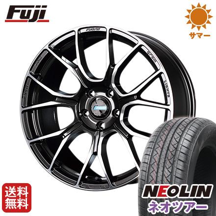 タイヤはフジ 送料無料 RAYS レイズ グラムライツ アズール57BNA 7J 7.00-17 NEOLIN ネオリン ネオツアー(限定) 215/50R17 17インチ サマータイヤ ホイール4本セット